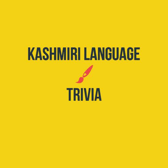 How well do you know Kashmiri language?