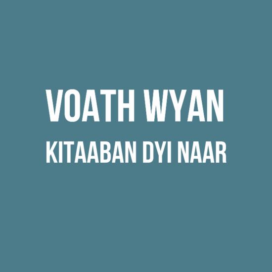 voathwyan0akitaabandyinaar-default