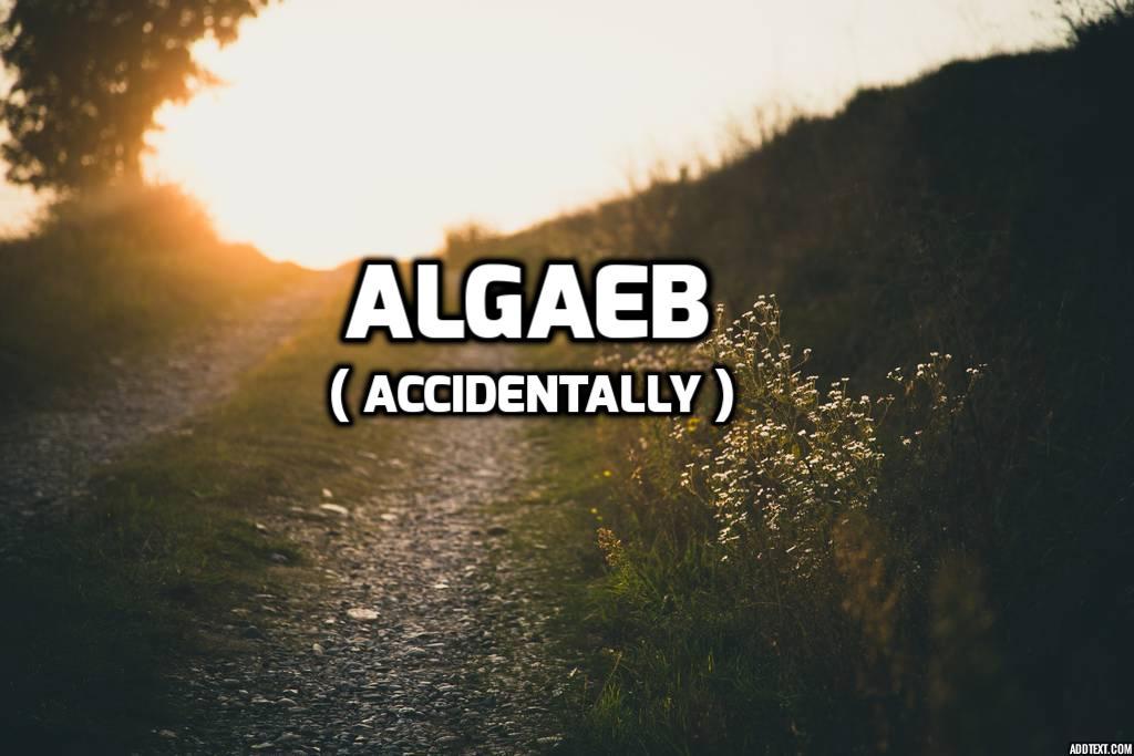 algaeb