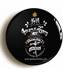 Agr Firdous Badge